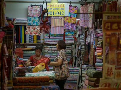 Nice fabric store
