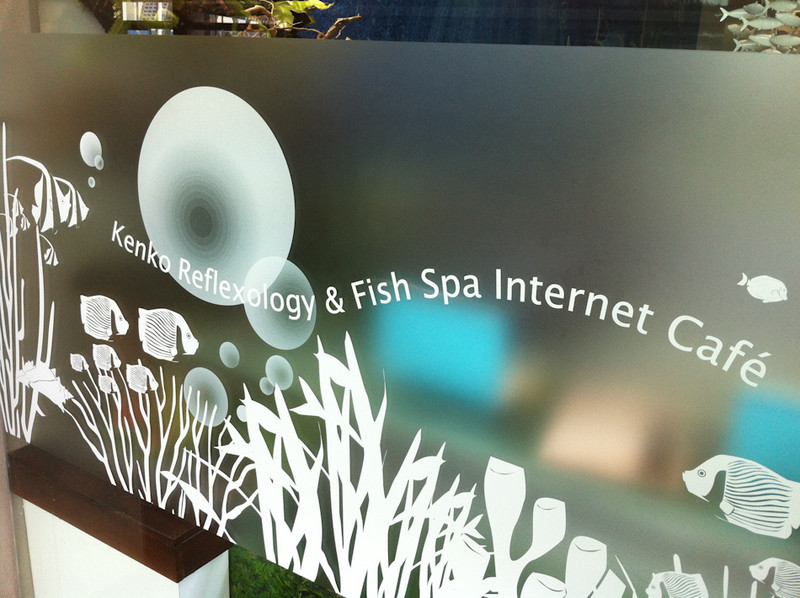 Reflexology and Fish Spa Internet Cafe at Marina Bay Sands mall