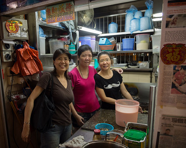 Chee Cheong Fan at Old Airport Road