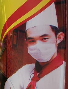 H1N1 Mask Alert!