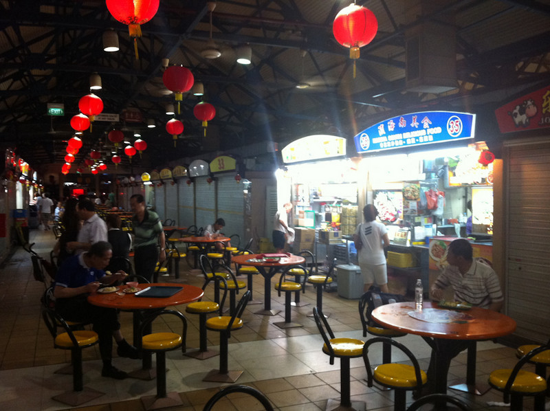 Maxwell Road Hawker Centre, Singapore