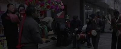 Anhui - a documentary