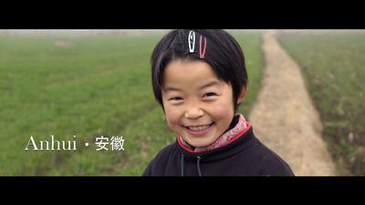 Anhui (2007)