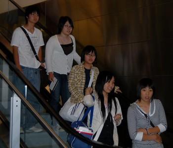 Student Visit 2008
