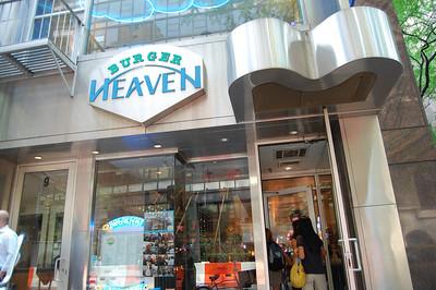 Burger Heaven - 53rd Street