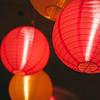 Japanese lanterns, Max