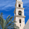 St. Peter's Church Bell Tower, Jaffa