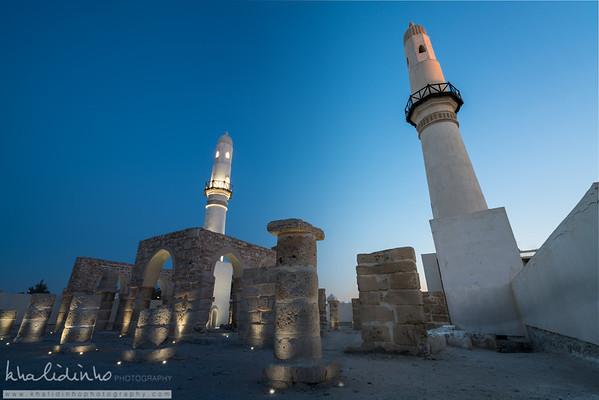 Khamis Mosque
