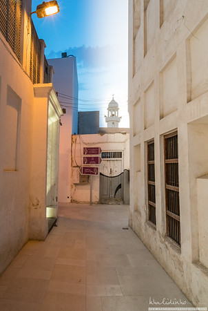 Old Muharraq Roads