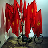 Looks like the Red China Flag.