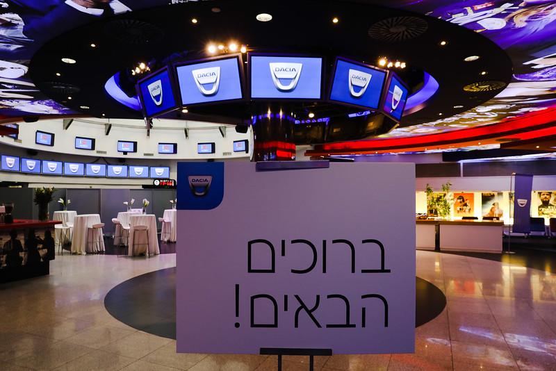 Gilad_180323_008