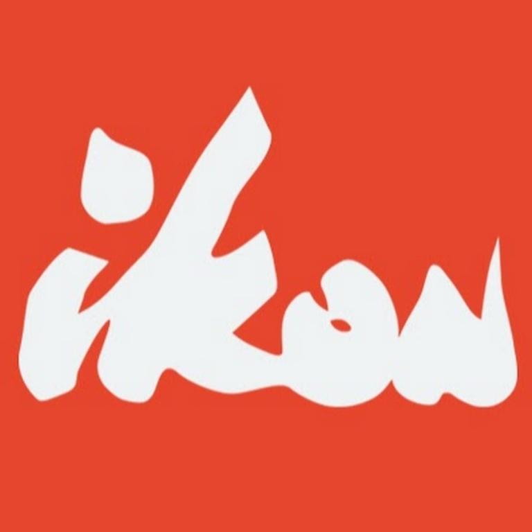 IKON logo (from Youtube)