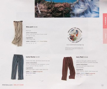 Kavu Catalog