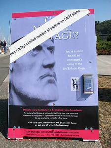 poster for memorial