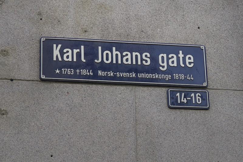 Oslo's famous pedestrian street