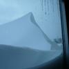 03/25/2011 - Mt. Grizzly From Guest Bedroom Door