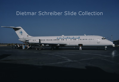 1998-10 YU-AJL Douglas DC9 Tuninter