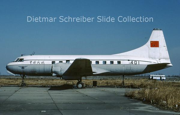 1986-04 401 Convair CV240-14 (c/n 131) CAAC