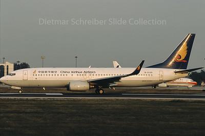 B-5139 Boeing 737-800 China Xinhua