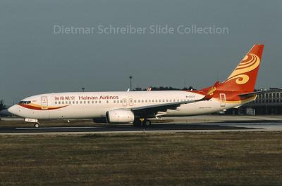 B-5137 Boeing 737-800 Hainan Airlines
