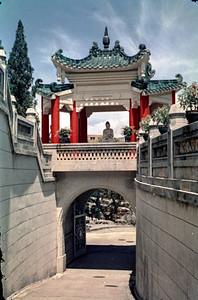 Tiger Balm Gardens - Entrance