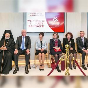 2017 St Basils Grand Opening