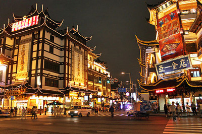 Slideshow - Old Shanghai Chinatown