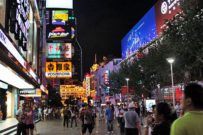 Slideshow - Shanghai, Nanjing Pedestrian Shopping Road