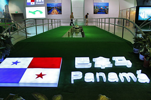 Panama was probably the cheesiest pavilion I saw
