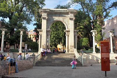 Jardin (Garden) Reforma