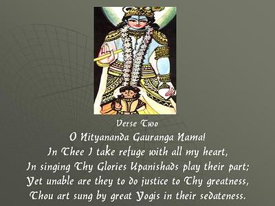O Nityananda Gauranga Naam