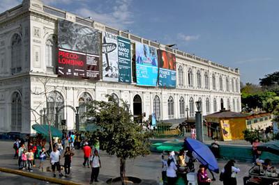 Museum in central Lima, Peru