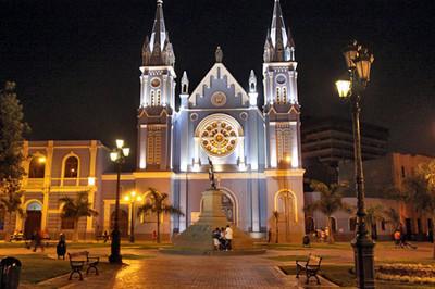 San Pedro Church, Lima, Peru