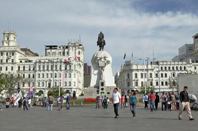 San Martin Plaza in Lima, Peru
