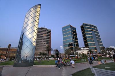 Modern skyscrapers in Miraflores district of Lima, Peru