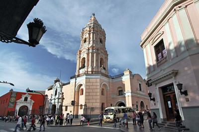 Virgen de la Puerta Church