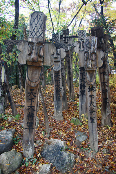 Today's smiling faces travel photo is of a series of grinning totem poles located at the Korean Folk Village in Yongin, South Korea.