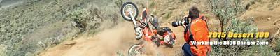 2015 D100 Race Crash Cover Photo -6