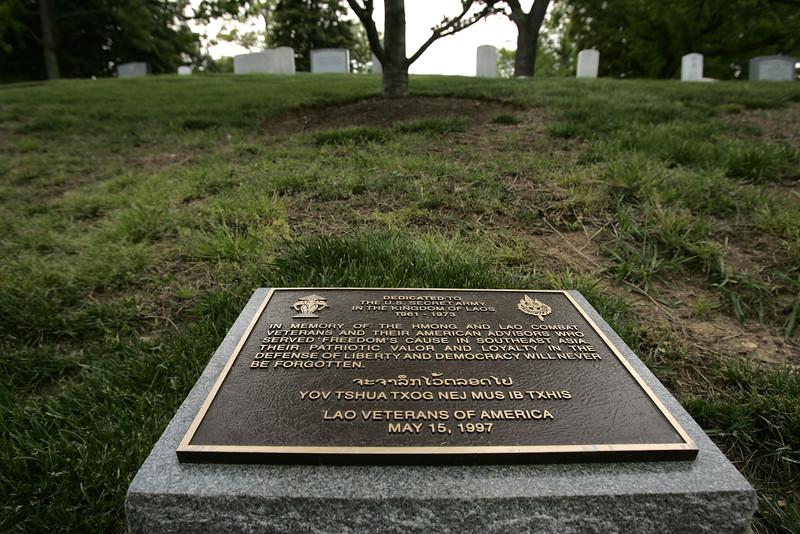 Memorial dedicated to the U.S. Secret Army