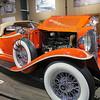 Fountainhead Auto Museum, Fairbanks Ak