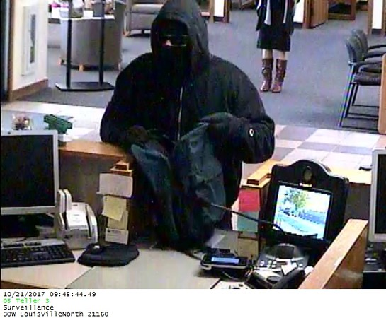 . The Sneaky Cyclist Bandit is believed to have robbed five banks and one ATM this Summer and Fall in Westminster, Louisville, and Lafayette, Colorado. (Courtesy of FBI Denver Division)