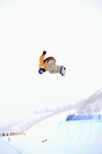 Seamus O'Connor Halfpipe qualifications 2013 Sprint U.S. Snowboarding Grand Prix in Park City, Utah Photo: Sarah Brunson/U.S. Snowboarding