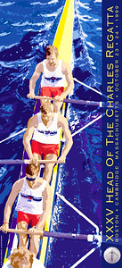1999 HOCR Poster