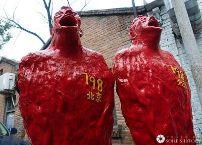 Beijing 12 augusti - 798艺术区, 798 Yìshùqū