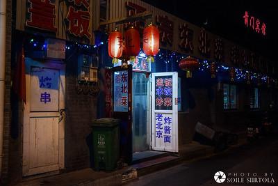 2 Mars - Qianmen