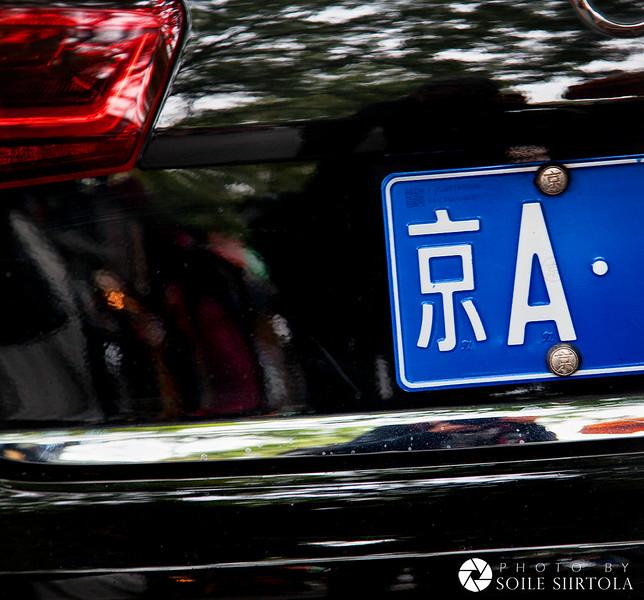 The super rare Jing A:)))