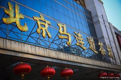 Beijing 2015 – Fredag 22 Maj
