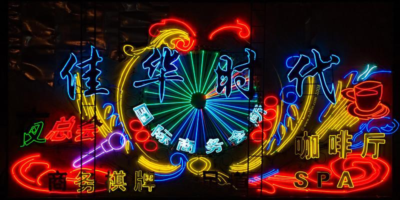 Giant neon