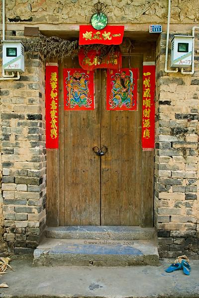 Village door 2