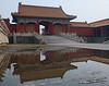 Forbidden City reflection